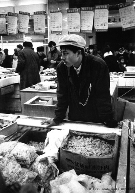 Harbin - marchand