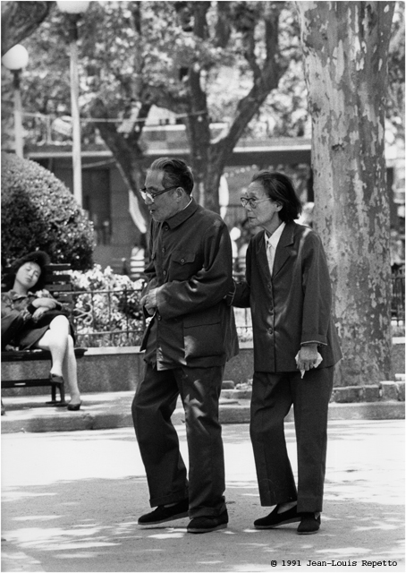 Shanghai - Couple dans un parc