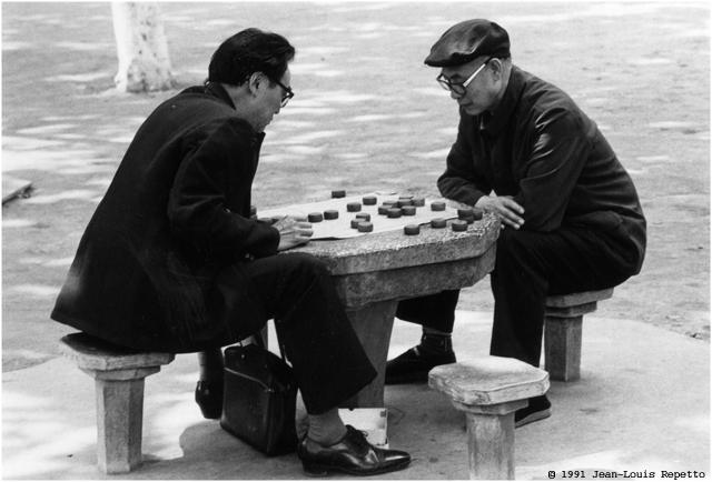 Sichuan - Joueurs d'échecs