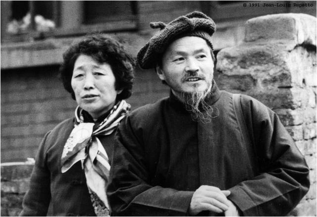 Sichuan - Monsieur et Madame
